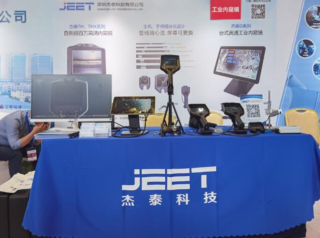 JEET attended 2020 International Automotive Powertrain Manuf
